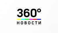 360 Новости HD