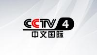 CCTV-4