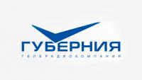 Самарское губернское телевидение (ГУБЕРНИЯ)