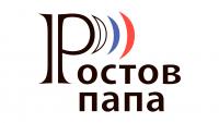 Ростов-папа