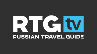 Russian Travel Guide