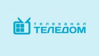 Теледом HD
